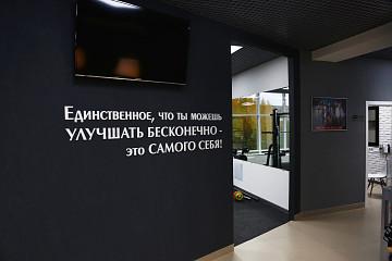 Центр здоровья и красоты «Кристи СТАЙЛ».