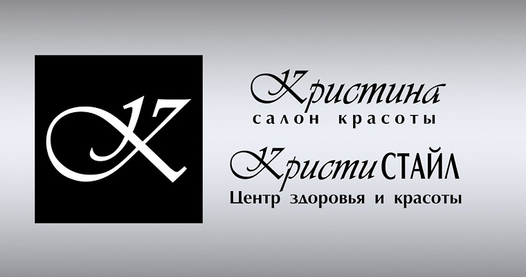 "Embedded thumbnail for Сеть салонов ""Кристина"" и ""Кристи Стайл"""